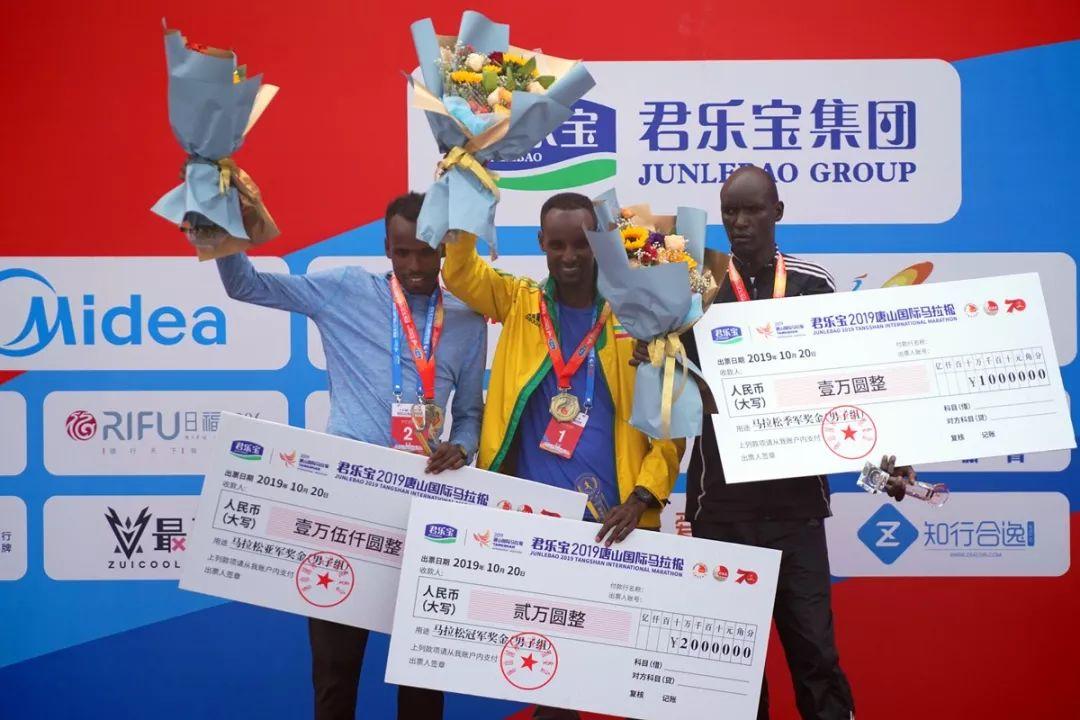 10月20日君乐宝2019唐山国际马拉松鸣枪开跑