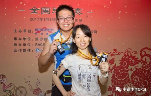城市英雄室内迷你铁三总决赛 奥运冠军陈定首秀